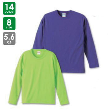 5.6オンス ロングスリーブTシャツ