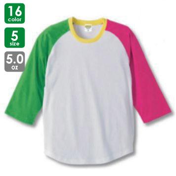 5.0オンス ラグラン3/4スリーブTシャツ