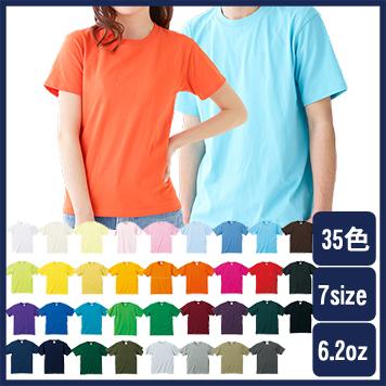 6.2オンス Tシャツ