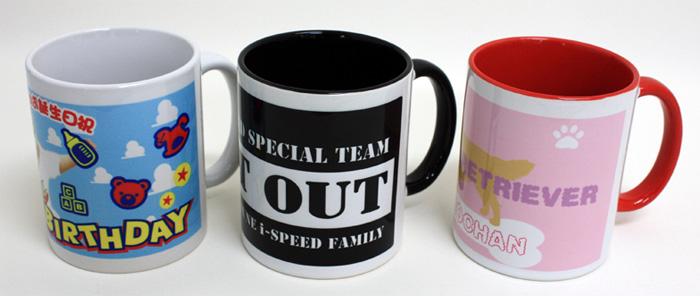 マグカップ制作例