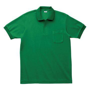 日本製ポロシャツ(ポケット付)
